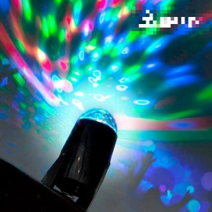 B Party Multicolor-LED-Projektor